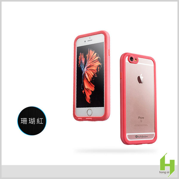 【Richbox】[APPLE] 極致防水 炫彩系列 手機殼保護殼 全面包覆保護套[I6,I6S/I6+,I6s+]