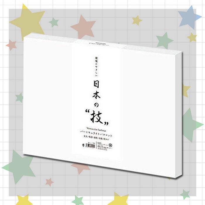 大田倉 日本進口日本製造HIRO日本技硅藻土地墊 M號 矽藻土  珪藻土 腳踏墊衛浴室踏墊足乾 現貨供應 019323