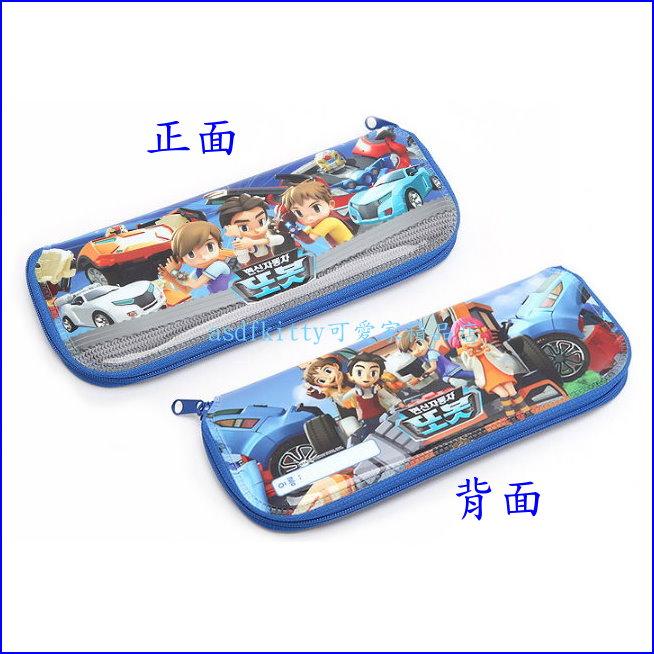 asdfkitty可愛家☆TOBOT機器戰士L號防水環保餐具袋/筆袋/收納袋-韓國製