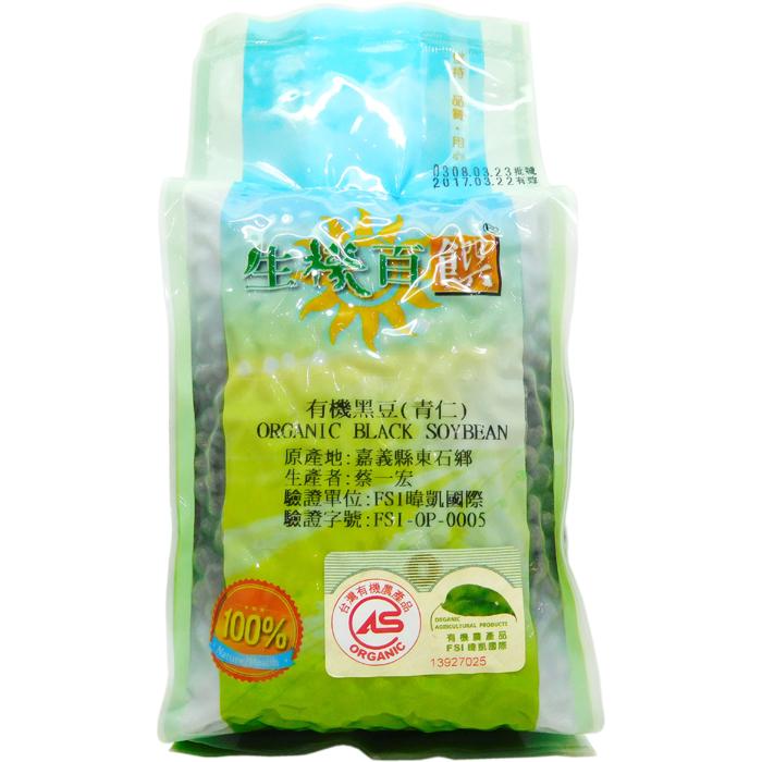 生機百饌-有機青仁黑豆(產地台灣)500g/包