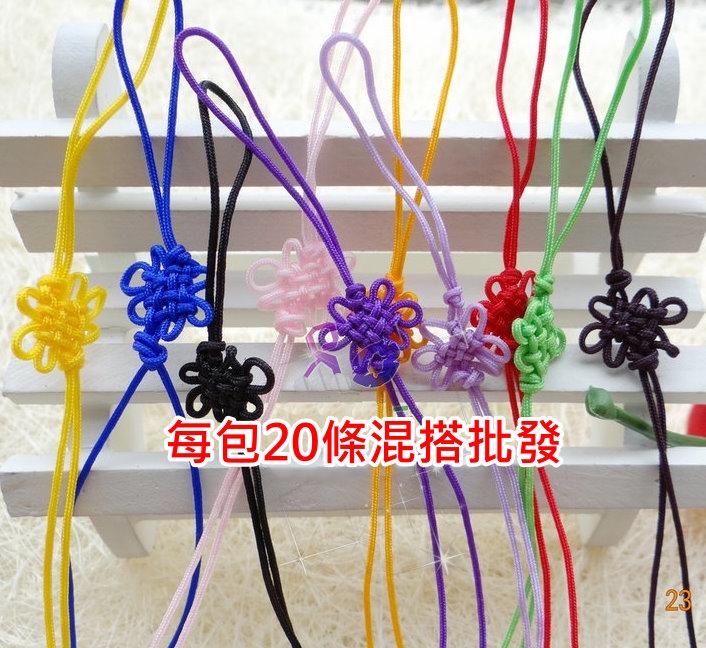【每包20條】迷你小方結中國結吊繩批發DIY香包材料