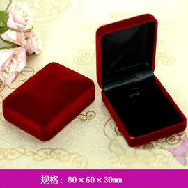 植絨布吊墜盒項鍊盒首飾盒珠寶盒8x6x3公分