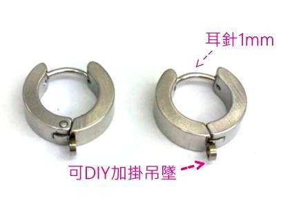 不銹鋼鈦鋼耳環耳扣批發 (一對) DIY材料耳勾易扣耳圈
