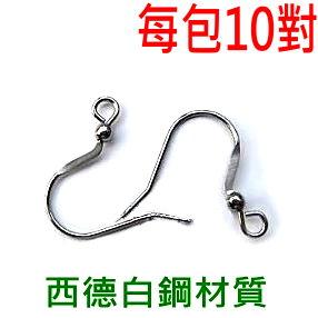 壓扁帶珠 316L西德白鋼耳勾批發耳鈎 耳環配件DIY - 買十送一