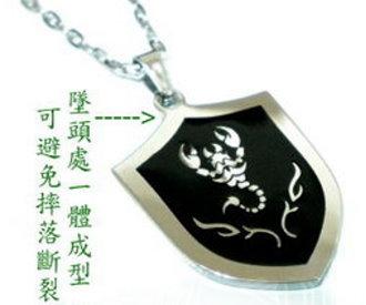 天蠍座騎士盾牌鈦鋼項鍊 蠍子 (另外有金錢豹、六芒星大衛星款)
