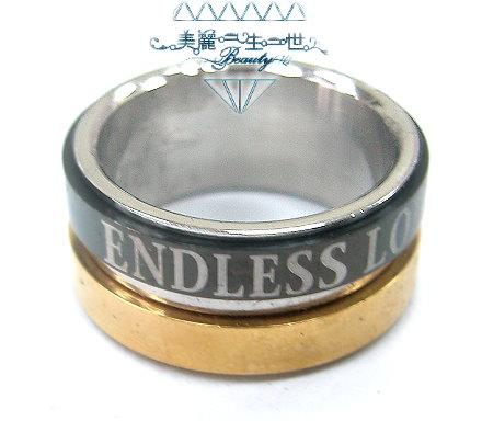 ENDLESS LOVE鈦鋼轉運戒指(美規7號) ~ 零碼促銷再送皮繩
