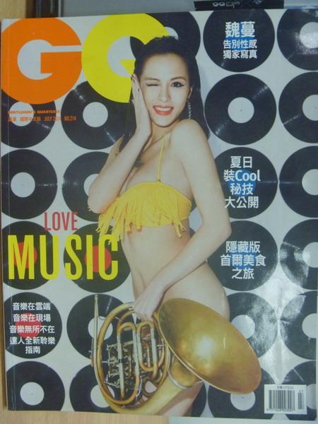 【書寶二手書T5/雜誌期刊_ZIO】GQ_214期_Love Music_封面魏蔓