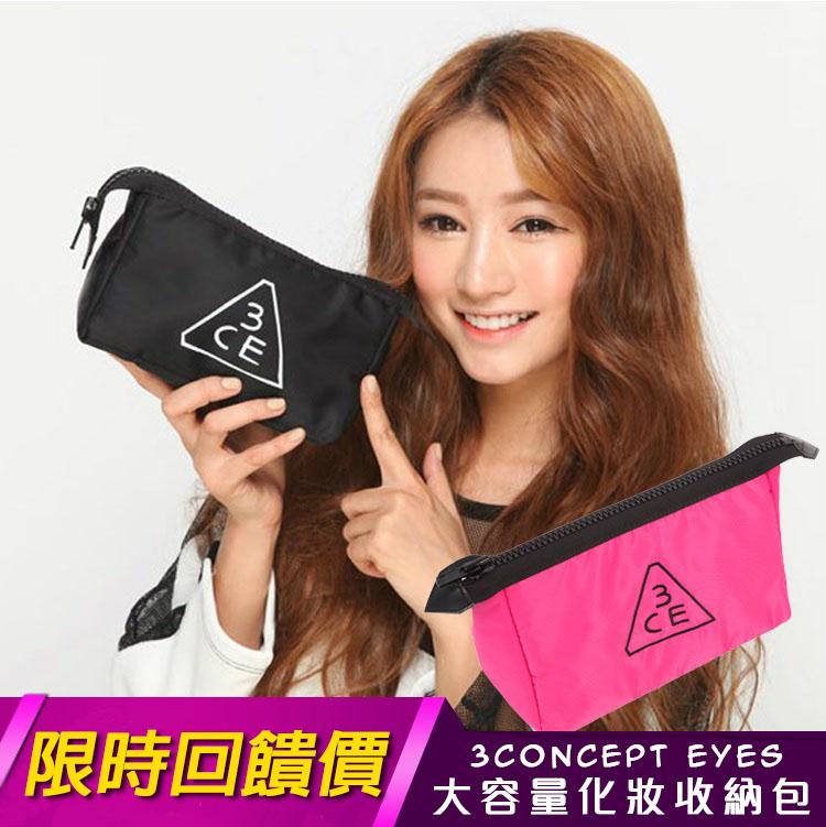 3CE化妝包(小) - 3CONCEPT EYES 黑粉兩色大容量化妝收納包(小號款)〖AN SHOP〗