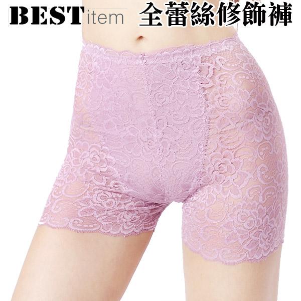 【雙峰話題】全蕾絲雕塑美臀褲。輕機能微緊提翹褲