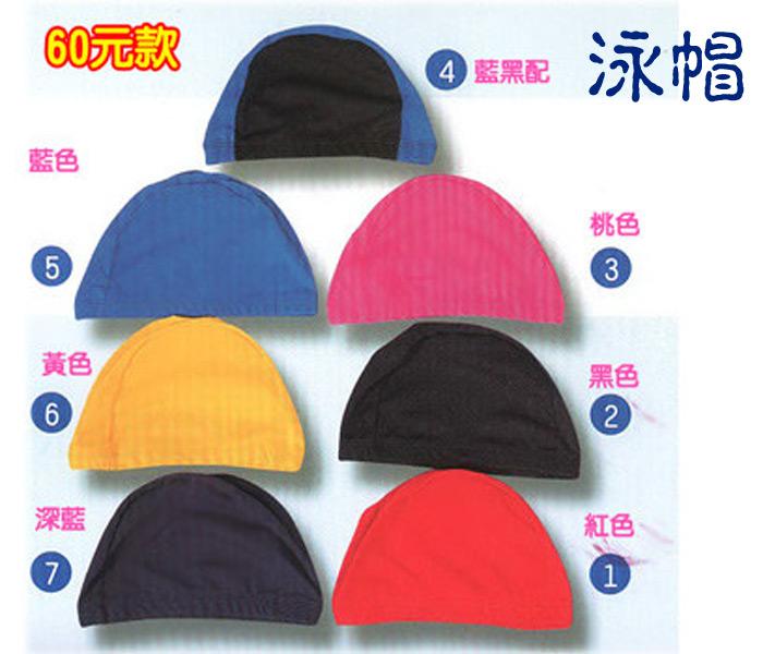【雙峰話題】泳帽
