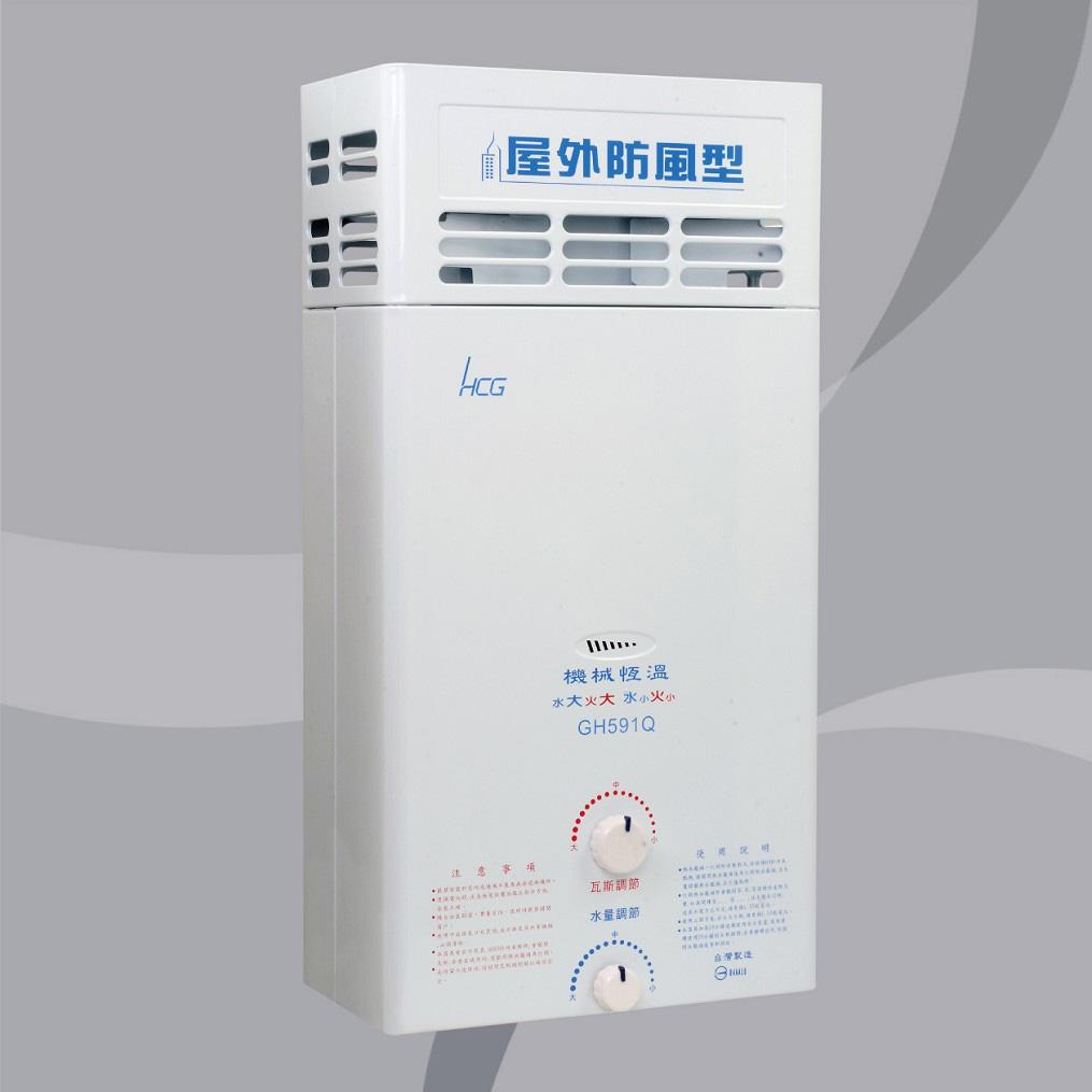 和成 HCG 12公升 屋外防風型熱水器 GH591Q