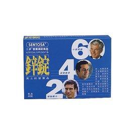 三多 鋅錠 90粒/盒◆德瑞健康家◆