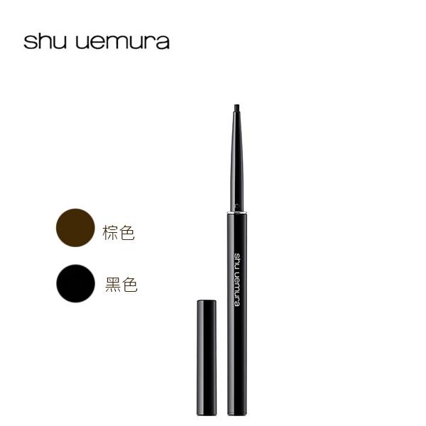 ★12/03AM11:00 整點特賣★Shu uemura 植村秀    3秒魔法全能眼線膠筆0.12g 二色任選一色 再送試用包