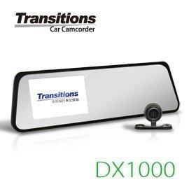 弘瀚--全視線 DX1000 前後雙鏡頭1080P行車記錄器(送16G TF卡)