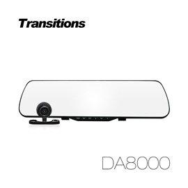弘瀚科技全視線 DA8000 1080P 雙鏡頭後視鏡行車記錄器(送16G TF卡)