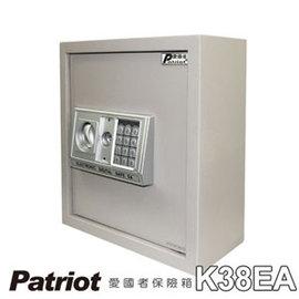 弘瀚科技愛國者電子密碼型鑰匙防盜安全保管箱K38EA☆居家安全必備