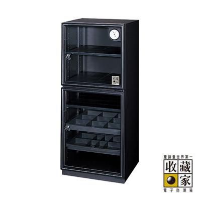 弘瀚科技收藏家DX-126 防潮升級超彈性收納電子防潮櫃
