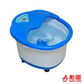 弘瀚科技勳風家電館@SUPA FINE 勳風SPA加熱式足浴機  HF-3657H泡腳機