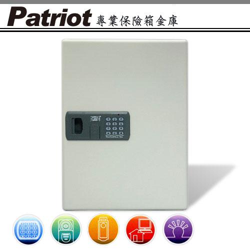 弘瀚保險箱金庫@愛國者電子型密碼鑰匙防盜安全保管箱(DKB-60)