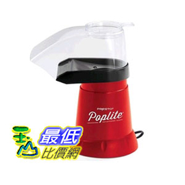 [停止供貨請改買Cuisinart] National Presto 04860 Poplite Hot Air Popper 爆米花機 紅色款