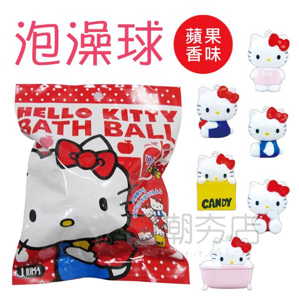 [日潮夯店] 日本正版進口 Hello Kitty 凱蒂貓 蘋果香味 泡澡 沐浴球 泡澡球 公仔 共6款 (隨機出貨)