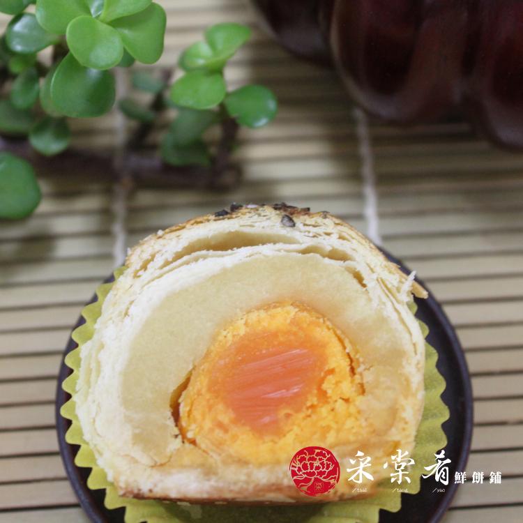 采棠肴-綠豆蛋黃酥