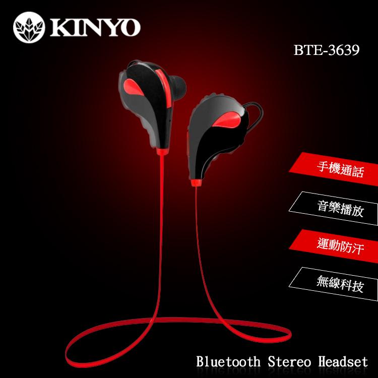 耐嘉 KINYO BTE-3639 藍牙立體耳機麥克風/藍芽4.1/手機通話/可聽音樂/配戴舒適/扁線設計/運動防汗/耳掛式/耳塞式/筆電/平板/手機/SONY Xperia Z1/Z2/Z1 mini/Z2a D6563/Z3/Z3+/Z5/Z5 Premium/Z5 Compact  SONY Xperia C3/C4/C5/M/M2/M4 Aqua Dual/M5/E1/E3/E4/E4g/T2/T3/X/XA/X Performance