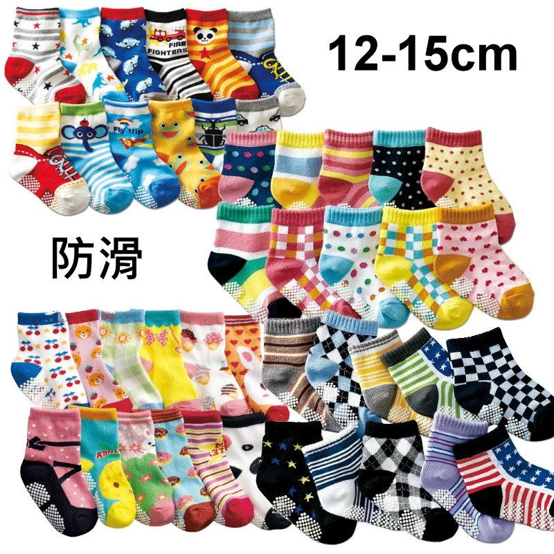 ☆傑媽童裝☆日單小童防滑襪3件組,隨機出貨,12-15cm可穿【C01】