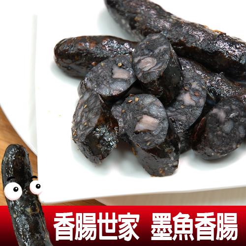 【築地一番鮮】香腸世家-墨魚香腸(300g±10% /包)