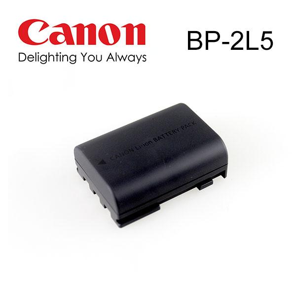 【現貨供應】Canon BP-2L5 佳能 原廠相機電池 原廠電池  同 NB-2LH NB-2L S50 S60 S70 S80 G7 G9 DV3 P BP-2L5 BP-2LH Canon Optura 30 40 50 60 Rebel XT XTi FV500 FVM20 FVM30