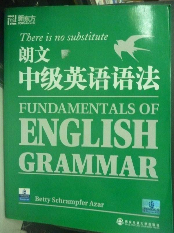 【書寶二手書T7/語言學習_ZDM】朗文中級英語語法_艾薩_簡體書