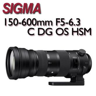 【★分期零利率】SIGMA 150-600mm F5-6.3 C DG OS HSM 【平行輸入】