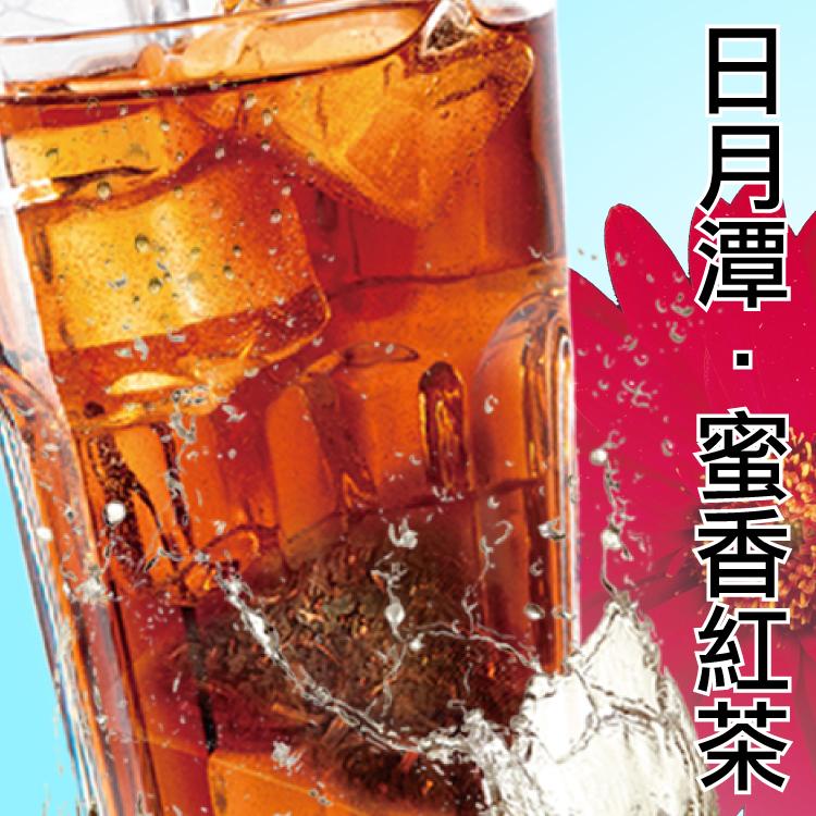 《藏茶閣》日月潭❃蜜香紅茶 袋裝★茶包50入 金牌❤師傅手採茶