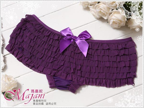 [瑪嘉妮Majani]日系中大尺碼- 甜美. 可愛又小性感 蛋糕褲 質感佳 現貨99元 可超商取貨
