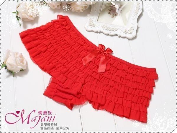 [瑪嘉妮Majani]日系中大尺碼- 甜美. 可愛又小性感 蛋糕褲 質感佳 現貨99元