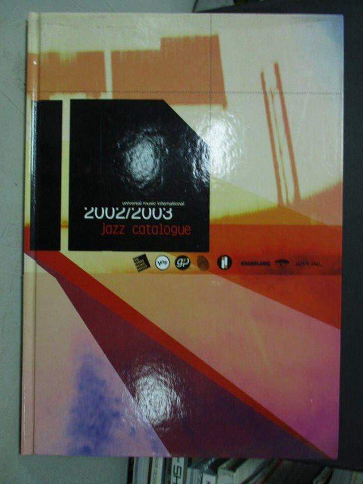 【書寶二手書T8/音樂_XDP】universal music international 2002/2003
