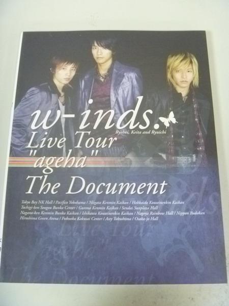 【書寶二手書T9/寫真集_XEP】w-inds Live Tour ageba.._石?