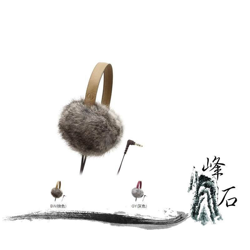 樂天限時促銷!平輸公司貨 日本鐵三角 ATH-FW55  天然兔毛耳罩耳機
