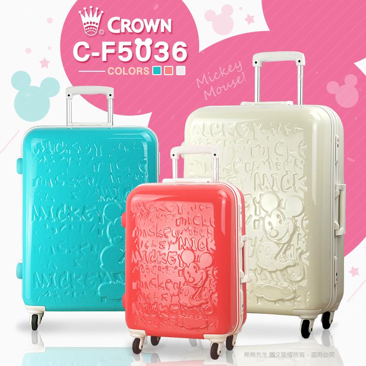 《熊熊先生》皇冠 CROWN 米奇行李箱 19.5吋登機箱C-F5O36 超耐用金屬鋁框款 旅行箱 頂級日本輪 TSA鑰匙鎖 C-F5036