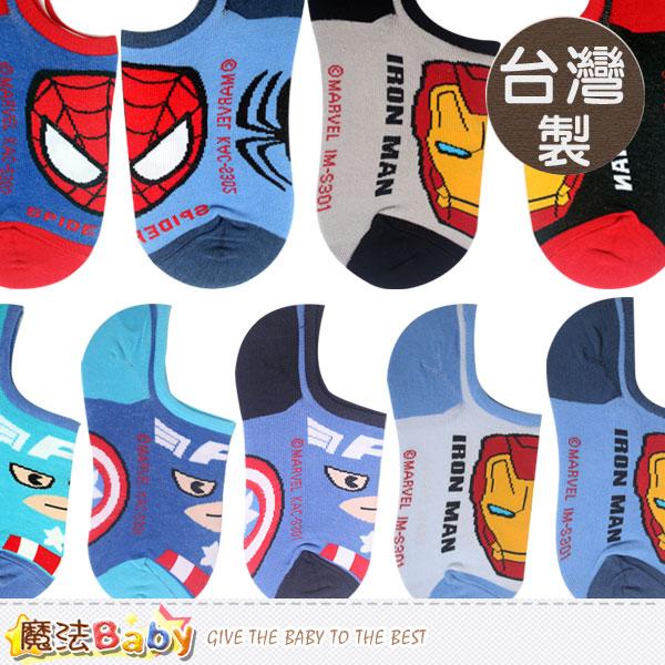台灣製復仇者聯盟正版大童成人隱形襪(2雙一組) 魔法Baby~k42269