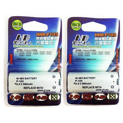 【純米小舖】國際牌Panasonic HHR-P105【二顆入】 副廠電池相容於(HHR-P105)