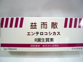 遠東生技~益而散乳酸菌粉劑食品1公克×18包/盒