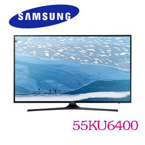 三星 SAMSUNG 55KU6400 55吋 液晶電視 UHD 4K 平面 公司貨UA55KU6400WXZW/UA55KU6400