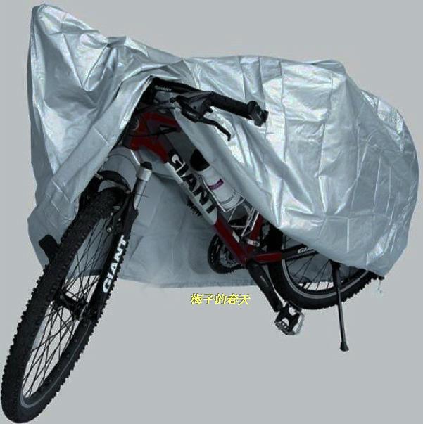 *GuoQu*  日本 自行車/電動車/摩托車車罩/防雨罩/防塵罩