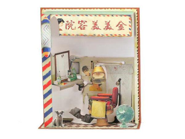 ☆猴子設計☆金美美容院-立體情境復古明信片