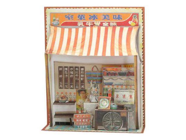 ☆猴子設計☆味美冰果室-立體情境復古明信片