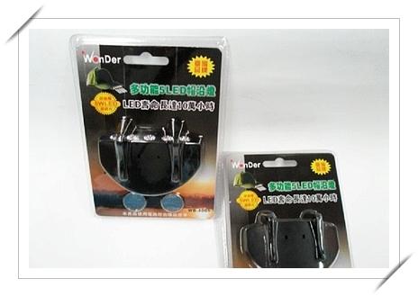 帽沿燈 WD-8005 5-LED帽沿燈(內附電池)/一組入{促80}