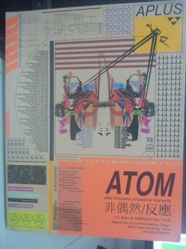 【書寶二手書T8/廣告_ZIC】非偶然/反應_原價900_實踐媒傳設計