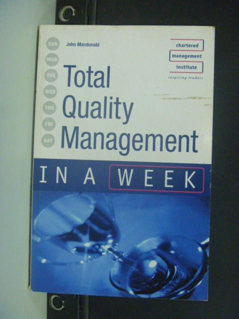 【書寶二手書T6/財經企管_IKF】Total Quality Management in a Week