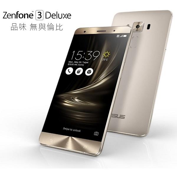 【送LED隨身燈+手機立架】ASUS  ZenFone 3 Deluxe ?ZS570KL ? 5.7吋  6G/64G 雙卡雙待 LTE 手機【葳豐數位商城】